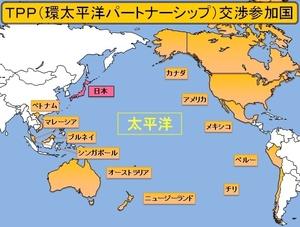 TPP交渉参加国のマップ.jpg